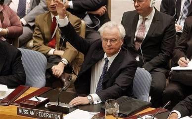 Моменат кад Виталиј Чуркин, амбасадор Русије у Уједињеним нацијама, улаже вето на Резолуцији о Сребреници